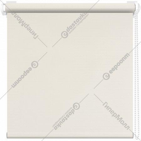 Рулонная штора «АС Март» Плейн, сливочный, 85х175 см