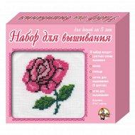 Набор для вышивания «Роза».