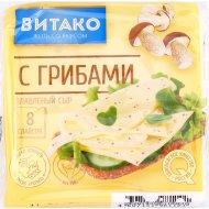 Сыр плавленый «Витако» с грибами, 45%, 130 г