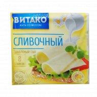 Сыр плавленый «Сливочный» 45%, 130 г.