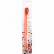 Зубная щетка «R.O.C.S.» модельная для взрослых, средняя, 1 шт.