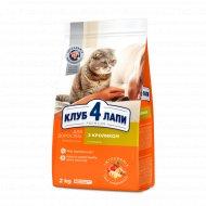 Сухой корм для взрослых кошек «Club 4 Paws» премиум с кроликом, 2кг.