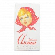 Шоколад «Коммунарка» «Любимая Алёнка» 50 г.