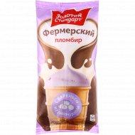 Мороженое пломбир «Фермерский» с вареньем из смородины, 13%, 90 г.
