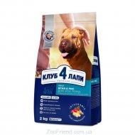 Корм для взрослых собак всех пород «Club 4 Paws» ягненок и рис, 2 кг.