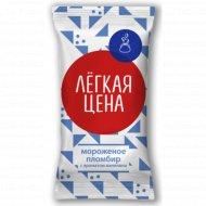 Мороженое «Легкая цена» с ароматом ванили, 12%, 70 г.