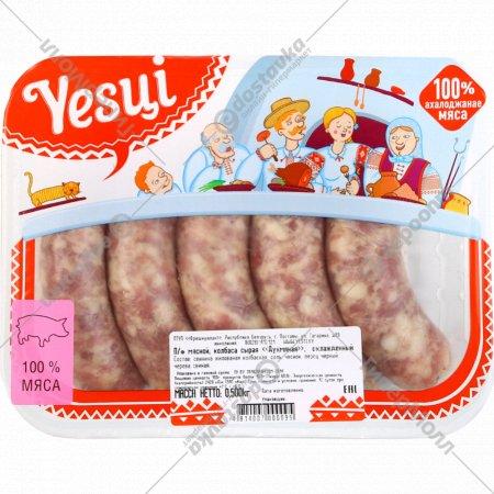 Колбаса сырая из свинины «Духмяная» охлажденная, 500 г.