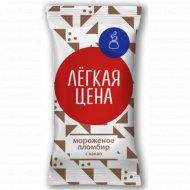 Мороженое «Легкая цена» с какао, 12%, 70 г.