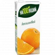 Нектар «На100ящий» апельсин 950 мл.