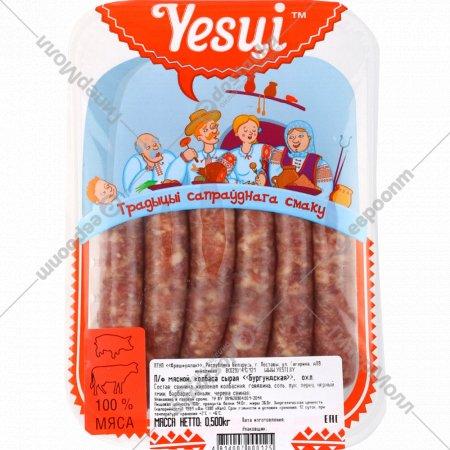 Колбаса сырая из свинины «Бургундская» охлажденная, 500 г.