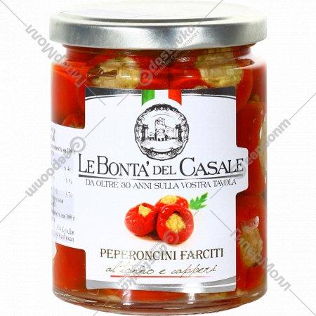 Перец «LeBonta'del Casale» фаршированный тунцом и каперсами, 280 г.