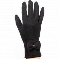 Перчатки трикотажные женские «МВВ» 404/1, черные.