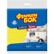 Салфетки для уборки «Трио» влаговпитывающие, 3 шт.