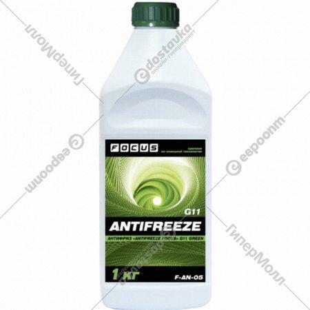 Антифриз «Antifreeze Focu» G11 Green.