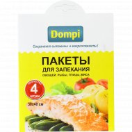 Пакеты «Dompi» для запекания, 4 шт, 30x40 см.