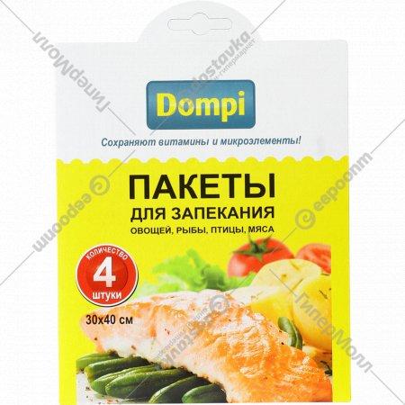 Пакеты для запекания «Dompi» 30х40 см, 4 шт