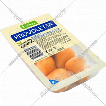 Сыр полутвёрдый копчёный «Provoletta» 45%, 200 г.