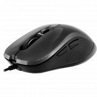 Мышь «Sven» RX-520S Gray.
