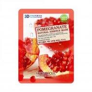 Тканевая маска «FoodaHolic» pomegranate, 23 г.
