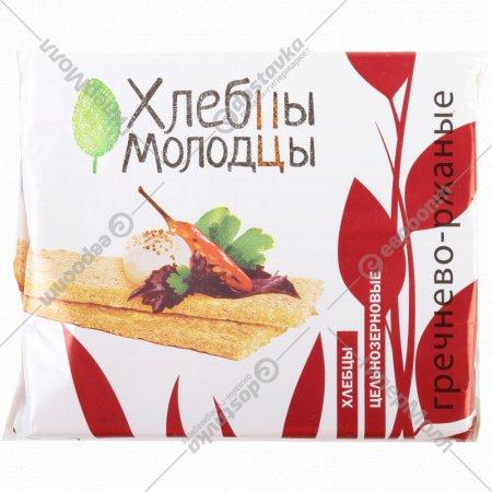 Хлебцы «Молодцы» гречнево-ржаные, 110 г.