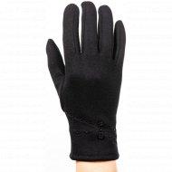 Перчатки трикотажные женские «МВВ» 404/14, черные.