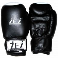 Перчатки боксерские.