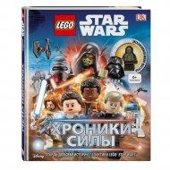 Книга «Lego Звездные войны. Хроники Силы» с мини-фигуркой.