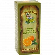 Масло эфирное «Банный день» апельсин, 10 мл.