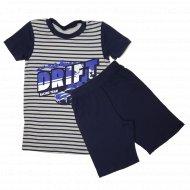 Пижама для мальчика «Anisse» AN6497.