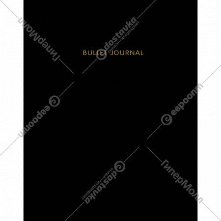 Блокнот «Bullet journal» А5 черный в точку.