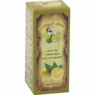 Масло «Банный день» лимон, 10 мл.