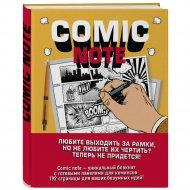 Книга «Comic Note. Скетчбук для создания собственного комикса».
