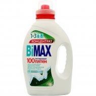 Гель для стирки «BiMax» 100 пятен, 2.6 кг