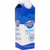 Молоко питьевое «Минская марка» пастеризованное, 1.5%, 1 л.
