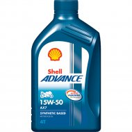 Масло моторное «Shell» Advance 4T AX7 15W-50, 550053817, 1 л