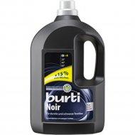 Жидкое средство для стирки черного и темного белья