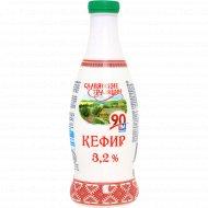 Кефир «Славянские традиции» 3.2%, 1 кг.