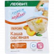 Каша овсяная «Персик» с витаминами и микроэлементами, 40 г.