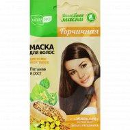 Маска для волос «NaturaЛист» Горчичная, 30 мл.