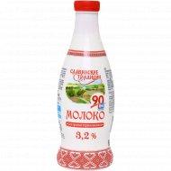 Молоко питьевое «Славянские традиции» 3.2%, 1 л.