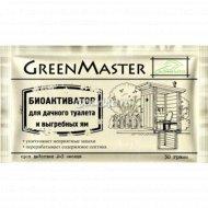 Биоактиватор «GreenMaster» для дачных туалетов и выгребных ям,30 г.