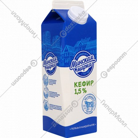 Кефир «Минская марка» 1.5%, 1 л.