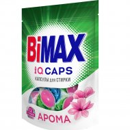 Капсулы для стирки «BiMax» Арома, 12 шт