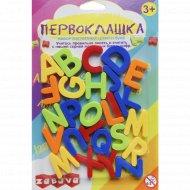 Набор магнитных символов «Английский алфавит» 26 шт.