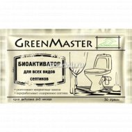 Биоактиватор «GreenMaster» для септиков, 30 г.
