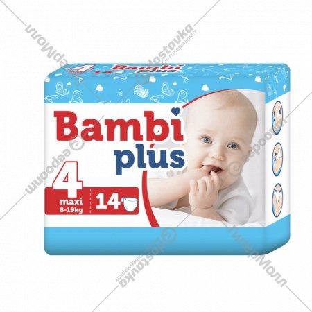Подгузники детские «Bambi plus» 8-19 кг, размер 4, 14 шт.