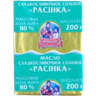 Масло сладкосливочное «Бабушкина крынка» соленое 80%, 200 г.