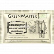 Биоактиватор «GreenMaster» для дачных туалетов и выгребных ям, 50 г.