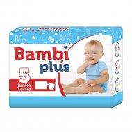 Подгузники детские «Bambi plus» 12-25 кг, размер 5, 12 шт.