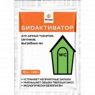 Биоактиватор «Искра» для дачных туалетов и выгребных ям, 70 г.